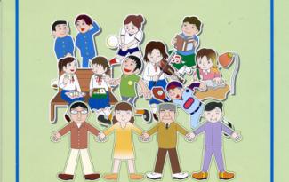 青少年課で配布しているリーフレット「東京都青少年の健全な育成に関する条例のあらまし」