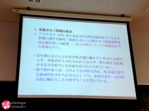 th_2013-11-23 15.00.35s
