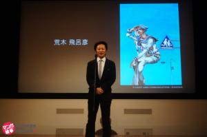 マンガ部門大賞は荒木飛呂彦さんの『ジョジョリオン』に決定。