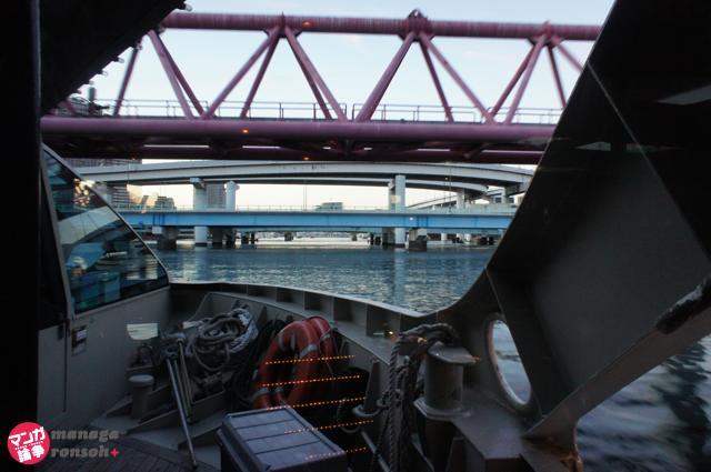また、橋だ♪