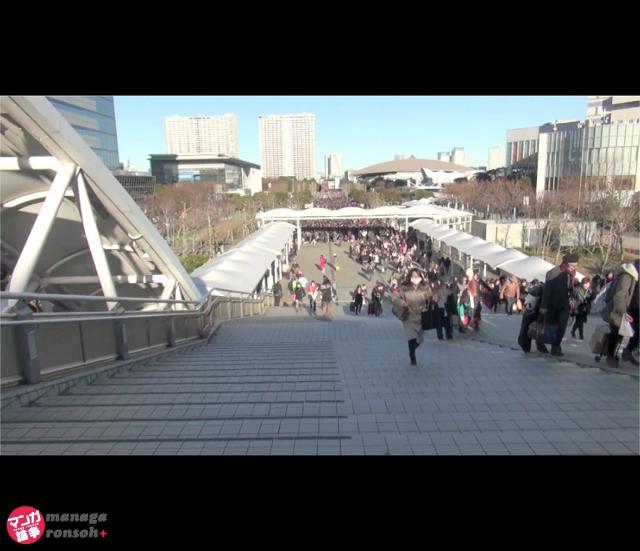 やぐら橋から国際展示場駅方向を見る。待機列がすごいね。