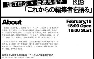 スクリーンショット(2014-02-18 15.03.50)