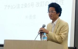 朴景信教授(2013年8月13日の来日講演時撮影)