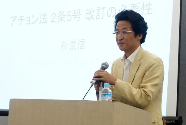 朴景信教授(2013年9月6日、文京シビックホール)