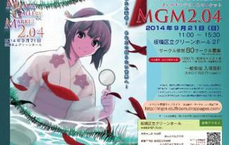 th_mgm_flIer_204-csml