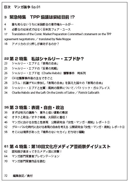 スクリーンショット 2015-05-03 0.20.44