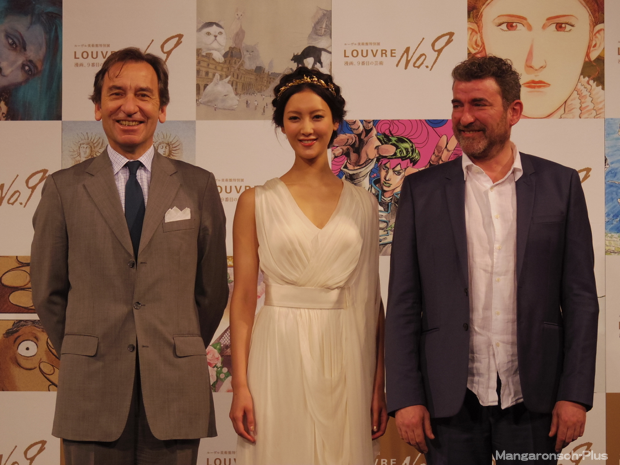 左からティエリー・ダナ駐日フランス大使、菜々緒、ファブリス・ドゥアール文化制作局出版部副部長(ルーヴル美術館)