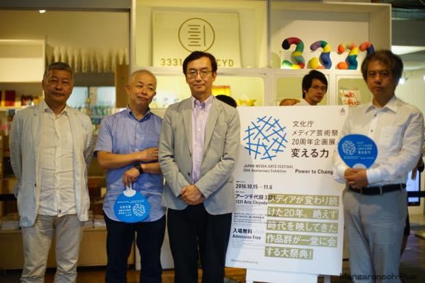 部門監修者のみなさん。左から関口敦仁さん、伊藤ガビンさん、氷川竜介さん、伊藤剛さん
