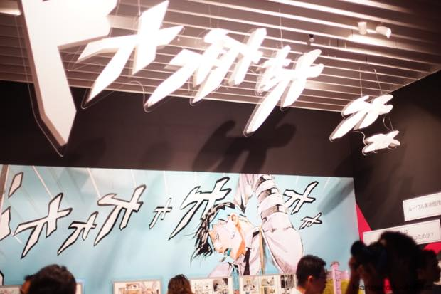 荒木飛呂彦『岸田露伴ルーヴルへ行く』の展示には巨大な「ドオォオォオオォ」の擬音が
