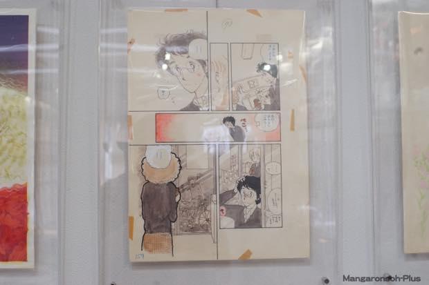 陸奥A子さんの原画